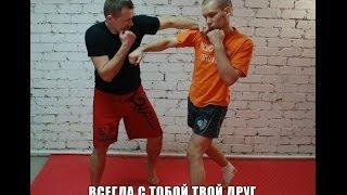 Как правильно бить левый хук удар кулаком левой сбоку Москва Самооборона
