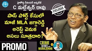 lawyer ravi shankar revealed facts about jagan cases