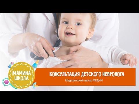 Вопрос: Как успокоить гиперактивного ребенка?