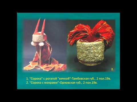 русский народный костюм презентация