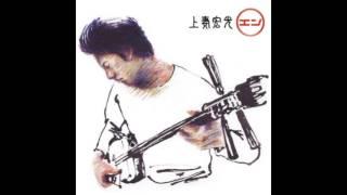 Hiromitsu Agatsuma 上妻宏光 - Ringo Oiwake リンゴ追分 (Track 02) EN ALBUM