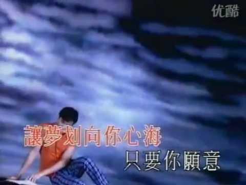Andy Lau 刘德华    花心 Hua Xin MV