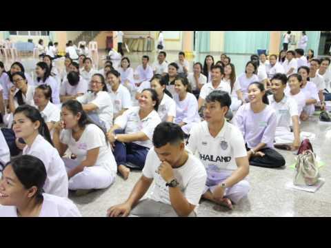 สถานีข่าว สพม.32 | 310859 อบรมพัฒนาคุณธรรม จริยธรรม จรรยาบรรณวิชาชีพครูผู้ช่วย