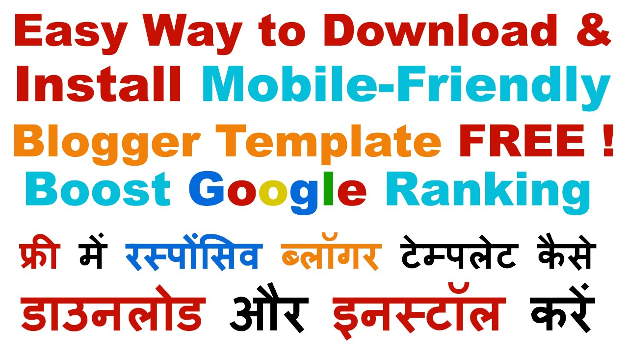 How to Download and Install Blogger Templates (Mobile Friendly) For ...