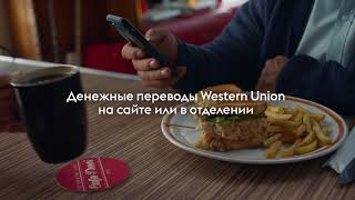 Реклама Альфа-Банка 2013 года \