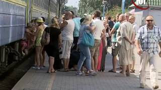 БЕРДЯНСК 14 07 2016 ОТДЫХ В БЕРДЯНСКЕ