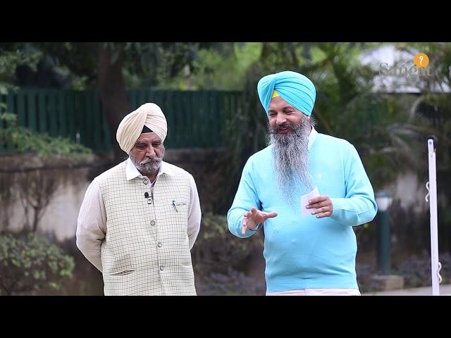 Ek Noor - Rajinder Singh Bajwa and Bhai Paramjeet Singh Gazi - Sangat TV Show - 21 Feb 2020