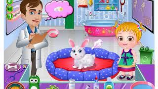 Малышка Хейзел Больница для Животных