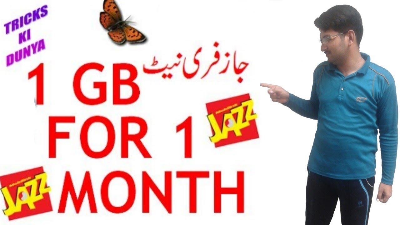 mobilink jazz free net 1 gb codes 2020  jazz free net