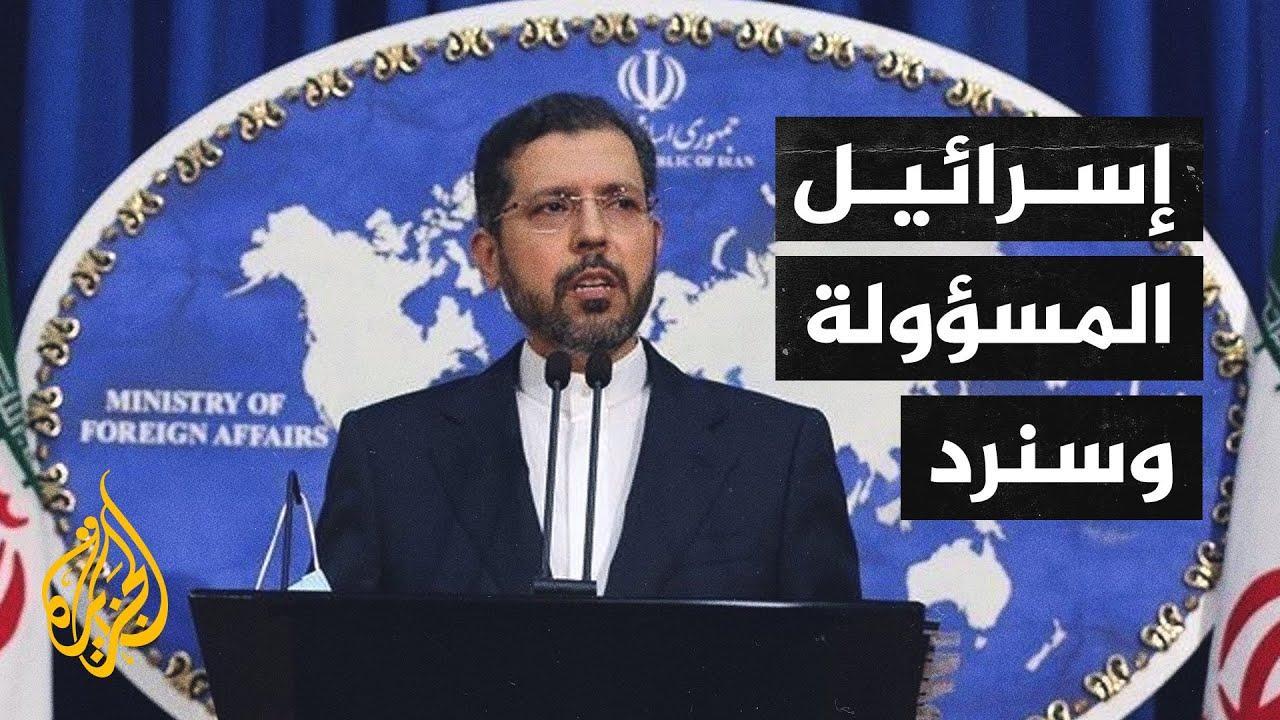 إيران تتهم إسرائيل بالوقوف وراء هجوم منشأة نطنز النووية  - نشر قبل 3 ساعة