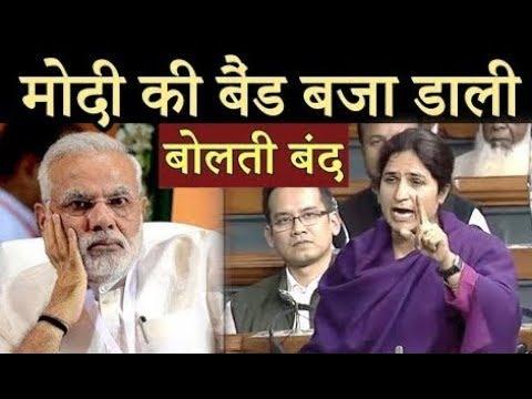 इस कांग्रेस की महिला ने मोदी जी की ऐसी धुलाई की, मोदी जी सारी ज़िन्दगी नहीं भूल पाएंगे