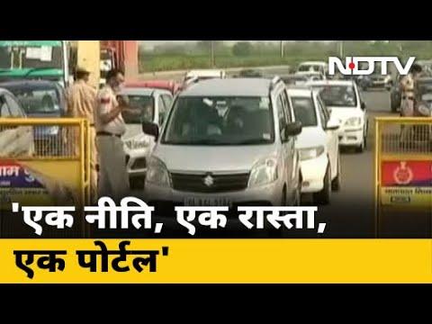 Delhi-Haryana-UP मिलकर एक समान नीति बनाएं : SC