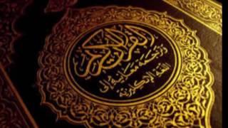 Video Suara indah  Bacaan Al Quran Sampai Menangis dan Merinding download MP3, 3GP, MP4, WEBM, AVI, FLV Juli 2018