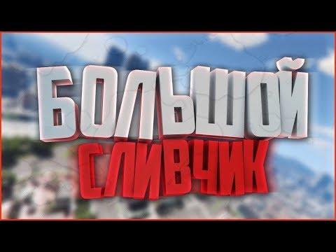 Уличное Казино СЛИВ скрипта за 500р 07.02.2019