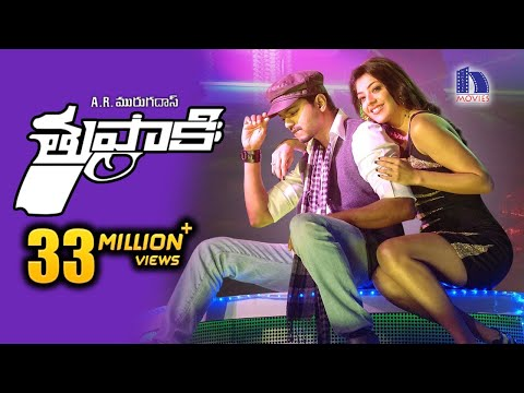 Thuppakki Full Movie   Vijay, Kajal Aggarwal, AR Murugadoss  Tupaki Movie