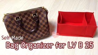 Hand-Made Bag Organizer For Louis Vuitton Speedy Bandouliere 25, Speedy B 25