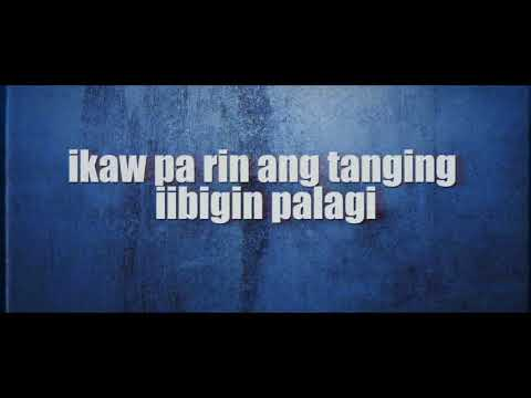 ROBADA FAM - WALA NG IBA - ACE SE X BEN PAUL X JHAY FEAT. PAMELA SANTOS (OFFICIAL VIDEO LYRICS)