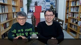 [윤훈표 조선정치의 속살] 서울로 수도를 옮겨라