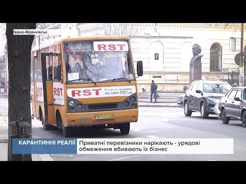 Канал 402: У Франківську на водіїв громадського транспорту склали близько 60 адмінпротоколів