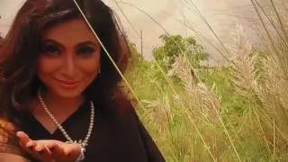 Sona Bou | Hassan Chowdhury | Official Music Video