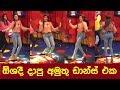 Oshadi Himasha Chavindi️️ Dance | SL Model Zone