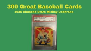 300 GREAT BASEBALL CARDS OF THE 20th Century