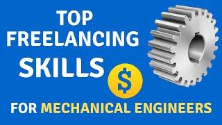 Лучшие Навыки Фриланса для Инженеров-механиков 2019 | Начать Дополнительный Доход | Получить Работу | Дополнительный Заработок на Автомате