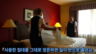 남성이-호텔-방으로-들어갔을-때-시트-사이에서-이상한-메모를-발견한다-ranking-world