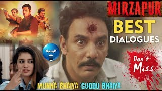 Mirzapur Best Dialogues  | Mirzapur Funny Scenes | Mirzapur Memes | Mirzapur Gali Scenes