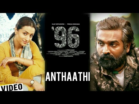 Kathalae Kathalae - Anthaathi (96 Anthem) | Tribute to 96 | Events of Ram & Jaanu | Vijay Sethupathi