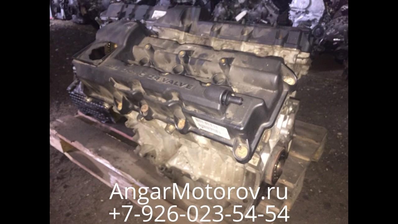 Двигатель Dodge Intrepid 2.7 EER Купить Мотор Додж Интрепид 2.7 Контрактный в наличии на складе