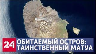 Обитаемый остров. Документальный фильм Александра Лукьянова - Россия 24