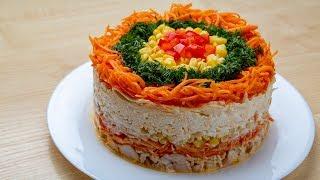 Изумительный салат «Фантазия вкуса», красивый, яркий и безумно вкусный