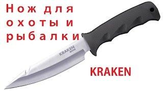 Универсальный туристический нож INTERLOPER KRAKEN(, 2016-12-04T08:12:25.000Z)