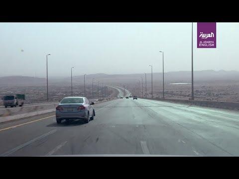 Saudi Arabia, fast forward to The Kingdom of Tomorrow