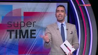 Super time - مقدمة رائعة لـ كريم خطاب عن أزمة مصطفى محمد مهاجم الزمالك وأحمد بلال
