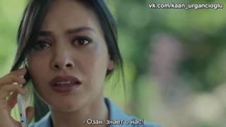 Kara Sevda / Черная любовь 35 серия (финал) 1 фрагмент (анонс) рус.суб