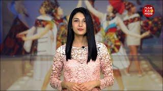 Смотреть видео Афиша - конкурсы в Москве. Выпуск №20 онлайн