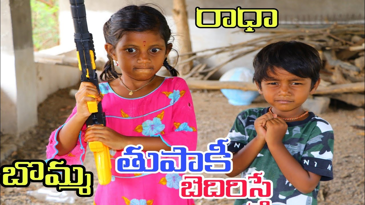 Bomma Gun Tho Bayapedithe / Radha Videos / Maa Village Show