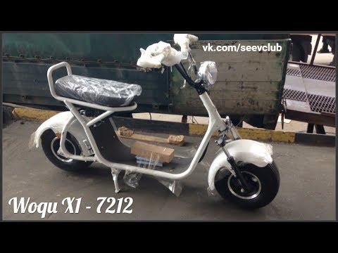 Интернет-магазин мототехники moto-rr – это большой выбор мотоциклов с аукционов японии и сша от ведущих производителей, таких как honda, yamaha, kawasaki, suzuki, bmw, ducati. В нашем каталоге вы можете выбрать и купить в новосибирске современный б/у мотоцикл по конкурентной цене и.