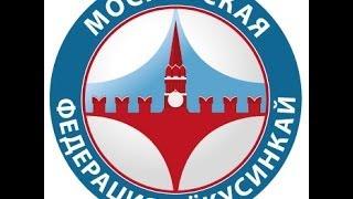 Чемпионат СССР 1990 г. по Кёкусинкай каратэ-до в Москве