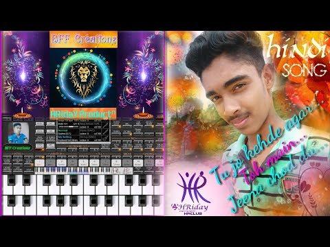 Tu Jo Kehde Agar Toh Main Jeena Chod Du | Instrument » By Piano | HRidaY Productⁿ