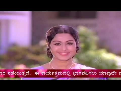 Kala Bhoomi 28 10 2018 Song Kannige Kaanuva Devaru Yendare by Ananya Mohan