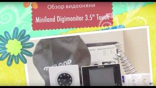 Купить видеоняню Miniland Digimonitor 3,5