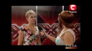 «The X-factor Ukraine» Season 3. Casting in Kharkov. part 1