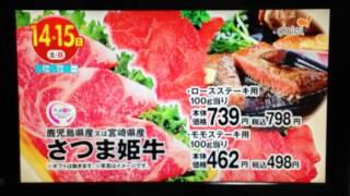 HKT48 ダイエー CM なかなかデー 140614 指原莉乃 田島芽瑠 朝長美桜 多...