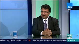اليمن: الحوثيون لا يمكنهم قطع مياه البحر الأحمر - فيديو
