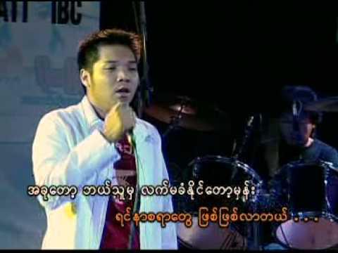 Alex  Way Lwin Chin Ye Nout Sone Chay Yar