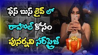 Punarnavi Bigg Boss Telugu 3 Waiting For Rahul with Surprise Gift | #Punarnavi | Top Telugu Media