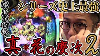 日直島田収録スケジュール↓ http://niccyoku-shimada.com また少しでも...